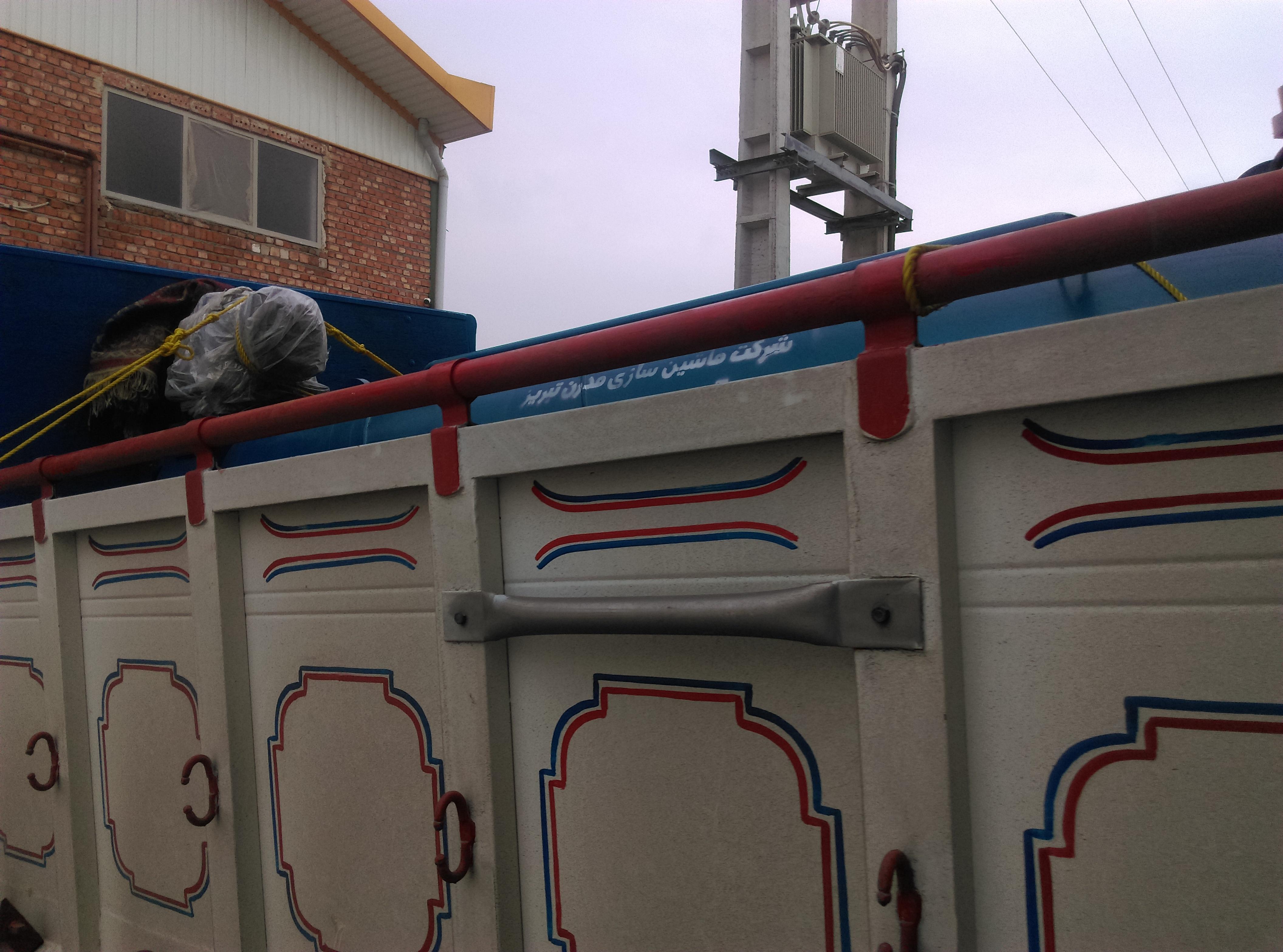 ارسال دستگاه آبکیر فرش